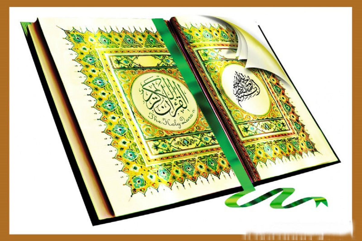 Alhamdulilah we are Muslim and we believe the Qur'an e Kareem